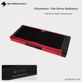Barrowch Modular Copper 240mm Radiator With OLED Display Acrylic/POM Inlet Module Suitable  For 120mm Fan Chameleon  FBCFRX-240