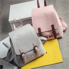 The new college PU shoulder bag in summer and autumn Korean fashion students leisure academic trend female backpack travel bag new shoulder bag backpack summer fashion trend large capacity bag baitao college style leisure school bag