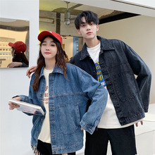 Denim Jacket Men Fashion Washed Casual Big Pocket Tooling Coat Man Streetwear Hip Hop Loose Bomber S-3XL
