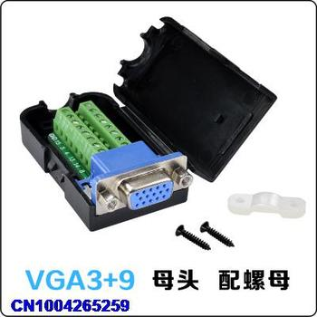 DHL 100pcs Female DB15 D-SUB VGA Connector 3+9 female 3 Row 15 Pin Plug Breakout Terminals Board Connector net Type -A6