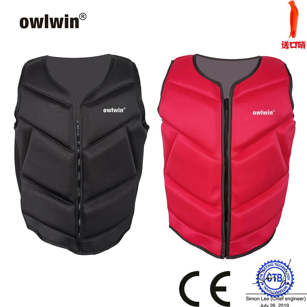 owlwin life jacket the fishing vest water jacket sports adult children life vest clothes swim skating ski rescue boats drifting image