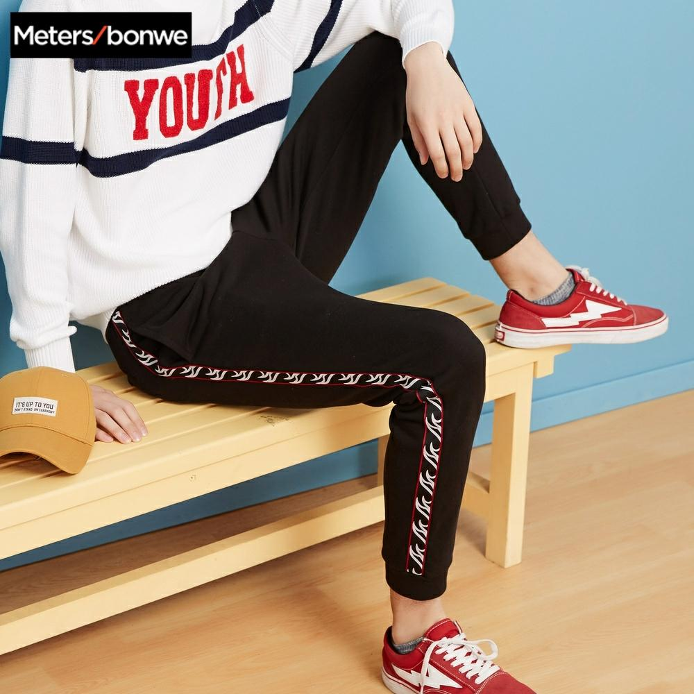 Metersbonwe Men Sports Pants New Autumn Casual Little Trousers Fashion Jogging Pants Male Hip-hop sports pants tide