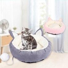 Copetsla redonda casa de cama de gato macio curto pelúcia pet cama para cães cesta de produtos para animais de estimação almofada gato pet tapete casa de gato animais de estimação sofá