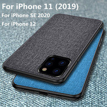 Luxury fabric Business case Coque For iPhone 11 2019 Case For iPhone 12 mini Cace 11 Pro Max XR XS 7 8 6 S Plus se 2020 cover