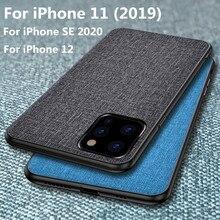 Tecido de luxo negócio caso coque para iphone 11 2019 caso para iphone 12 mini cace 11 pro max xr xs 7 8 6 s plus se 2020 capa