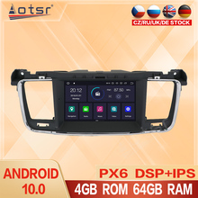 Android 10 Car Radio Multimedia Video Player For Peugeot 508 2011 2012 2013-2018 GPS Navi 2 din Android 9.0 Mirror Connection