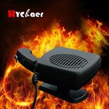12V 24V 150W Car Styling Car Heater Heating Fan Heated Windshield Demister Defroster Dryer For Vehicle 360 Degree