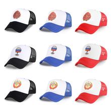 Creative Baseball Caps Russian Communist Logo Flag Pattern Printed Visors Black Blue Red Adjustable Mesh Hat Bone Outdoor Sports