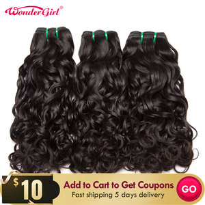 3 Bundles Water Wave Brazilian Hair Weave Bundles Natural Color Human Hair Bundles Remy Hair Extensions No Tangle Wonder girl