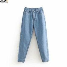 Vintage high waist jeans woman 2019 skinny black blue  boyfriend Washed Hallen