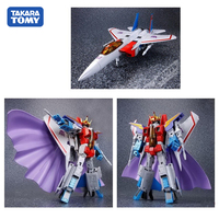 Takara Tomy Transformers MP11 fighter Metal Part 25CM Starscream Autobots Action Figure Toy Deformation Robot Kids Gifts