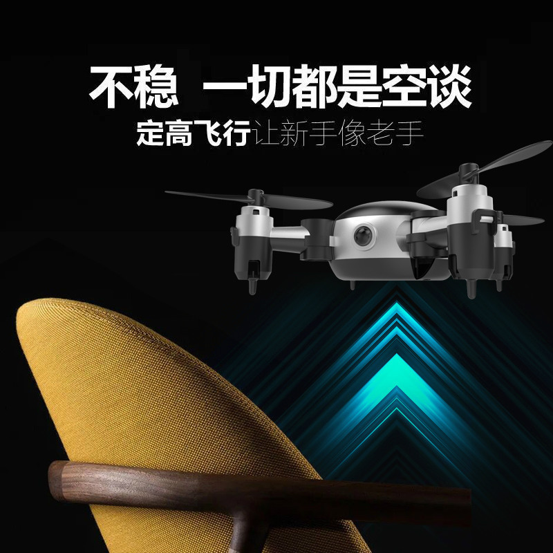 WiFi High-definition Image Transmission Remote-controlled Unmanned Vehicle Set High Pocket Elf Model Folding Mini Quadcopter