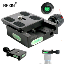 BEXIN QR50 חצובה כדור ראש הר מתאם pu50 RRS מהיר shot מהיר שחרור קליפ צלחת מהדק Arca שוויצרי dslr מצלמה ballhead