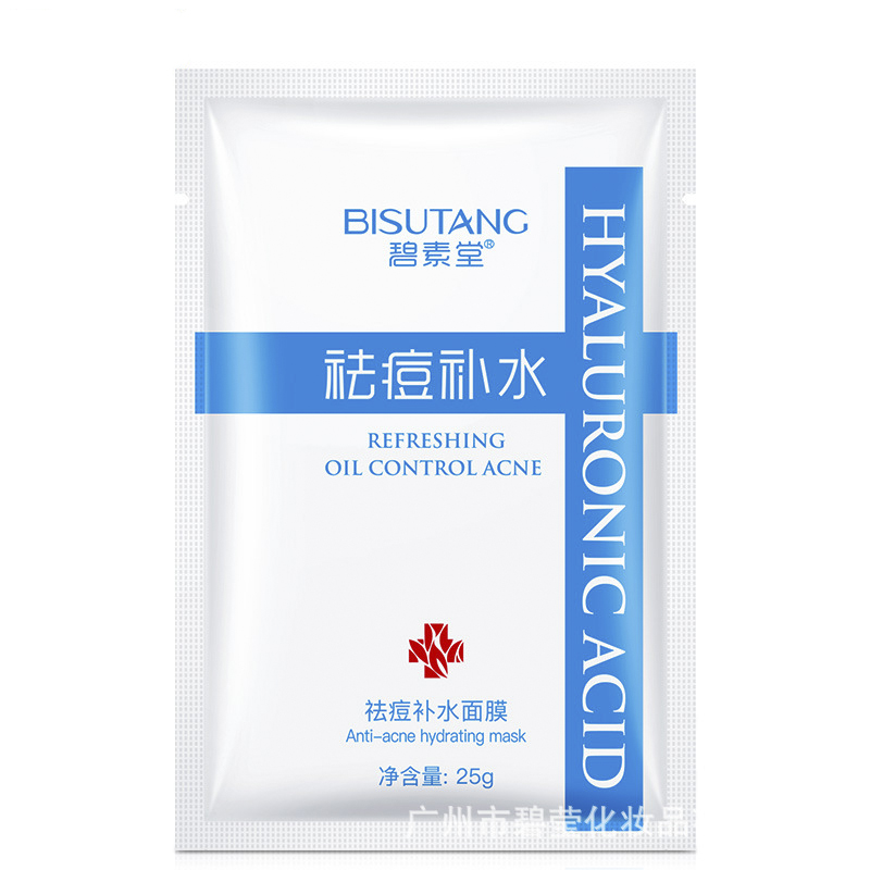 BISUTANG 2020 Anit-acne Hydrating Mask Oil Control Mask Non Wis Mask Moisturizing Shrinking Pores Cosmetics And Skin Care
