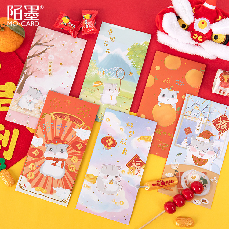 Winzige Red Pocket China New Year Greeting 4Pcs Red Bag Kawaii Envelope For Kid Creative Spring Festival Marriage Birthday Gift
