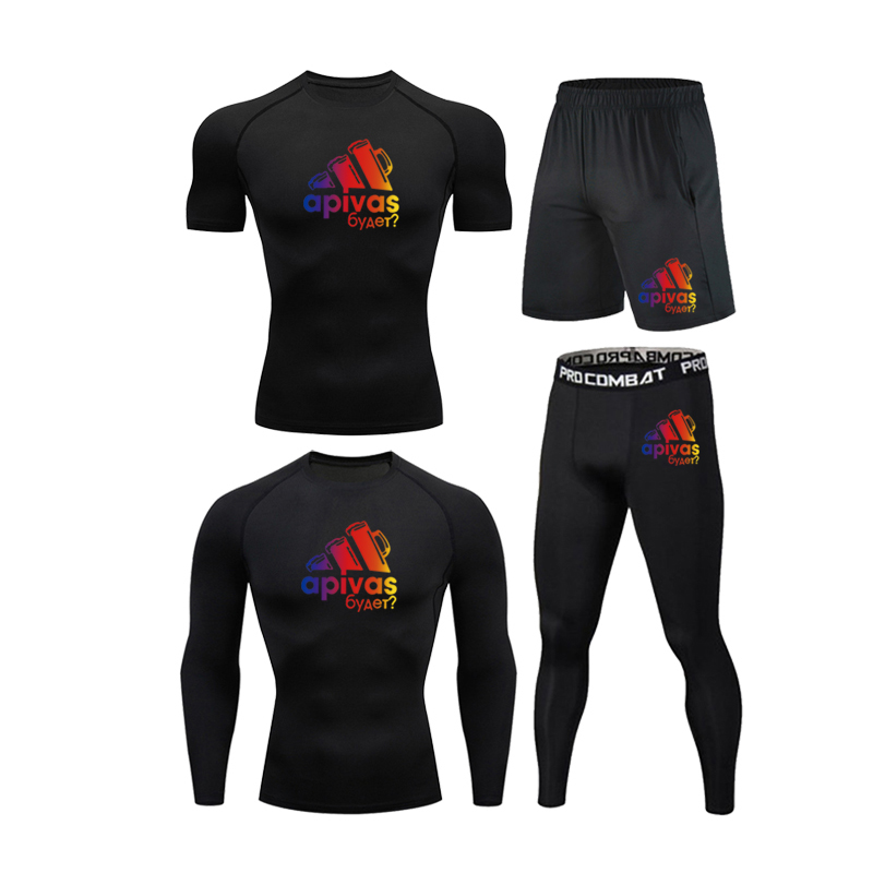 Men's brand Gym Fitness Running shirt men's shaping breathable sweat wicking easy dry T-shirt leisure outdoor sports T-shirt