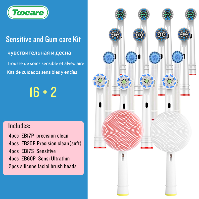 kit de limpeza da escova facial do silicone para a precisao oral b limpa branco 3d
