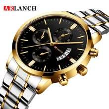 Мужские часы модные бизнес кварцевые наручные из нержавеющей