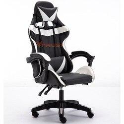 WCG игровой стул, гоночный стул, кресло для офиса, компьютерный стул, лежащий домашний стул, LOL кафе, спортивный стул, кресло для ног