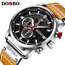 DOOBO יוקרה מותג גברים אנלוגי עור ספורט שעונים גברים של צבא צבאי שעון זכר תאריך קוורץ שעון Relogio Masculino D042