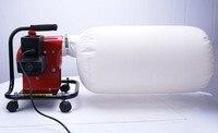 미니 목공 진공 청소기 모바일 타입 소형 가방 집진기 먼지 제거 장비