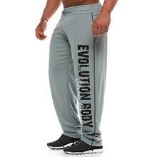Moletom de treino de fitness dos homens do músculo joggers casual outono algodão sweatpants moda streetwear calças de cintura elástica