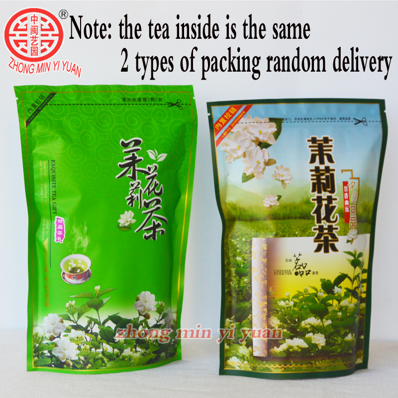 250g Fresh Jasmine Tea Natural Organic Premium Jasmine Green Tea Jasmine Small Dragon Pearl Fragrance Flower Kung Fu Tea Food