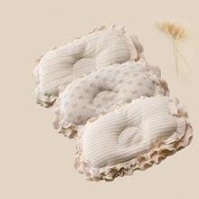 Nursing-Pillow Room-Decoration Prevent-Flat-Head Newborns Soft Baby for 1pc