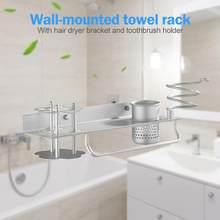 Hot Sale 4 in 1 Wall Mounted Hair Dryer Storage Rack Blower Stand Bathroom Drier Holder Solid Color Classic Delicate Texture(China)