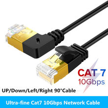 Ethernet Cable RJ45 Cat7 Lan Cable UTP RJ45 Network Cable for Cat6 Compatible Patch Cord 90 Degree Right Angle 10Gbps 0.5m 1m