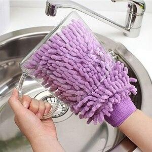 Image 5 - Fit Auto Moto Home Office Hotel Winkel Etc Avondmaal Zachte Absorberende Water Mitt Microfiber Dust Cleaning Wassen Handschoen Borstel