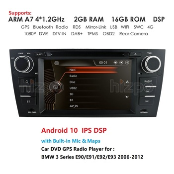 IPS DSP 4 Core 2GB 16G 1 Din Android 10 Car Radio For BMW E90/E91/E92/E93 Multimedia Player Navigation GPS Stereo DVD head Unit