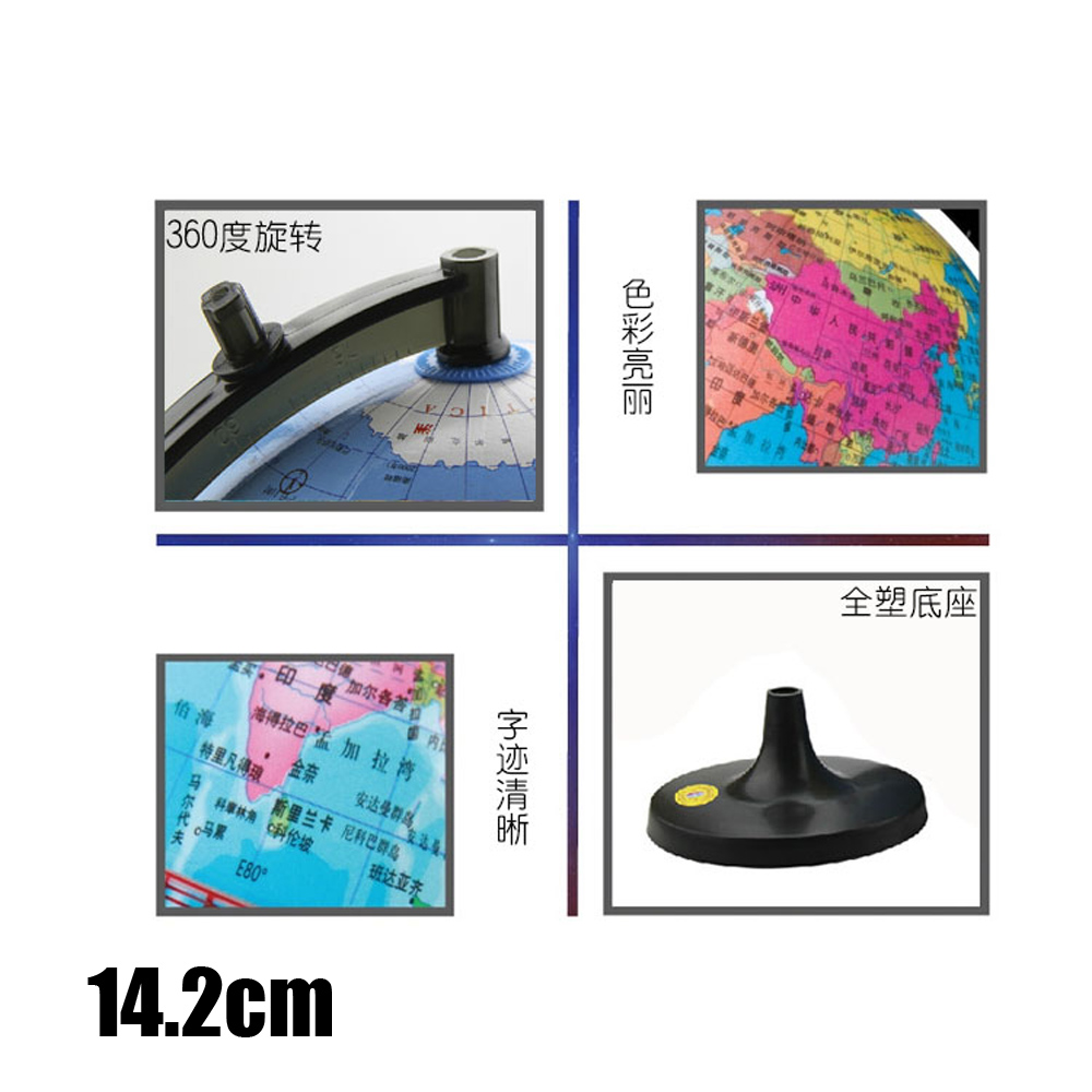 14.2cm World Earth Globe Map Desktop Chinese and English Geography Educational Stand Home Office globe HD Teaching Version Gift