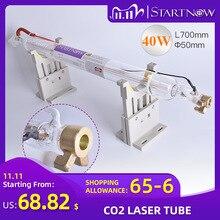 Startnow CO2 ليزر أنبوب 40 واط 700 مللي متر زجاج مصباح ليزر ل CO2 ماكينة الحفر بالليزر الأنابيب نحت قطع وسم قطع الغيار