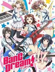 BanG Dream!第一季