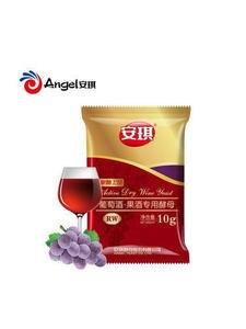 Distiller Fermentation-Distillation Yeast Koji Red-Wine Home for Grapes 10G RW Active