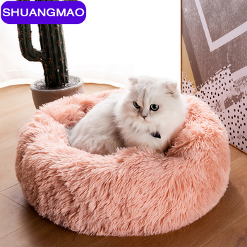 Hot sell Cat Bed House Soft Cat Round Beds Kennel Pet Dog for Small Dogs Cats Nest Long Plush Winter Warm Sleeping pad Puppy Mat multifunctional pet hammock cats beds indoor cat house mat for warm small dogs bed kitten lounger cute sleeping mats products