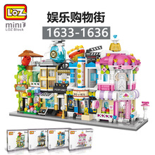 Street View building block Children's Day toy small particle building block Li Zhi mini Street View puzzle toy lepin Plastic lepin 06052 1010pcs ninja super hero explosive device hulkbuster building block compatible 70615 brick toy