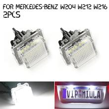 2Pcs Left+Right Error Free LED License Number Plate Light Lamp For Mercedes Benz W204, W204 5D, W212, W216, W221