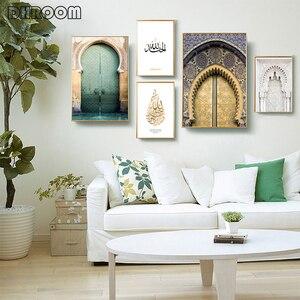 Image 2 - Marokkanischen Tür Wand Kunst Gold Quran Arabische Kalligraphie Leinwand Panting Islamischen Architektur Poster Drucken Wand Bilder Boho Decor