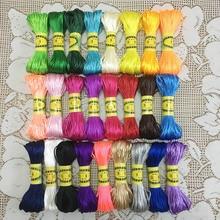 47 цветов 20 м сильный плетеный макраме Шелковый Атласный нейлоновый шнур веревочка DIY Ювелирный Браслет фурнитура бисерная нить проволока 2 мм
