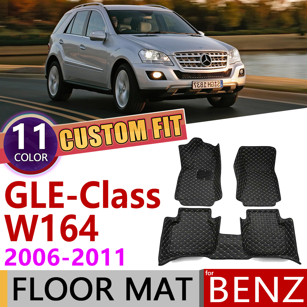 Custom Leather Car Floor Mats for Mercedes Benz GLE M Class W164 2006~2011 W 164 5 seats Foot Pad Carpet Accessories ML 350 500(China)