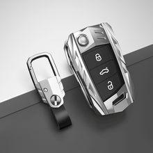 Caso chave do carro capa saco chave para skoda octavia 3 superb 3 karoq kodiaq carro-estilo titular escudo acessórios chaveiro de fibra de carbono