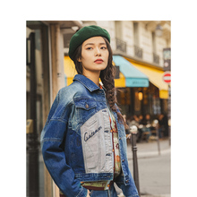 INMAN 2020 Autumn New Arrival Fashion Retro Style Patchwork