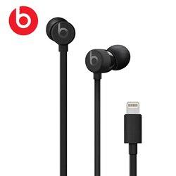 Beats urBeats 2.0 3rd generation Lightning & 3.5mm Plug in-ear Wired Earphone Stereo Sport Headset Earbuds Handsfree with Mic