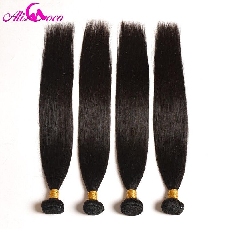 Image 5 - Ali Coco Brazilian Straight Hair 4 Bundles With Closure 100% Human Hair Bundles With Closure Non Remy Hair Extensions-in 3/4 Bundles with Closure from Hair Extensions & Wigs