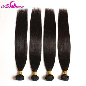Image 5 - Ali coco brazylijski proste włosy 4 zestawy z zamknięciem 100% wiązki ludzkich włosów z zamknięciem nie doczepy z włosów typu remy