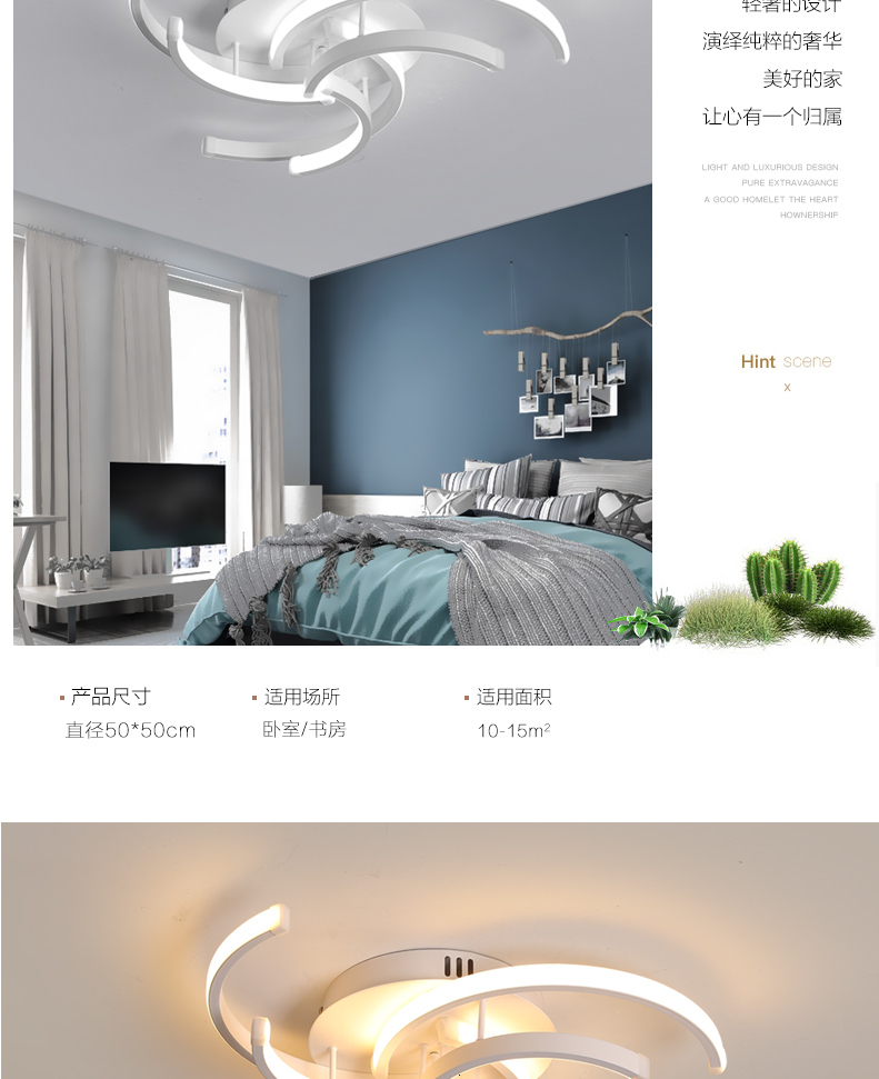 Ha07b3586ef234657a266a1a208499225b Modern Ceiling Lights Living Room | Living Room Ceiling Lights | Modern LED Ceiling Lamp Bedroom Aluminum avize AC85-265V