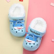 Детские сандалии; детские тапочки; модная обувь для маленьких девочек и мальчиков; летние сабо с вырезами; обувь для пляжа и сада; зимняя обувь из шерсти