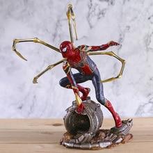 マーベルアベンジャーズ無限大戦争iron spider像スパイダーマンpvcアクションフィギュアコレクタブルモデルスーパーヒーロー玩具人形